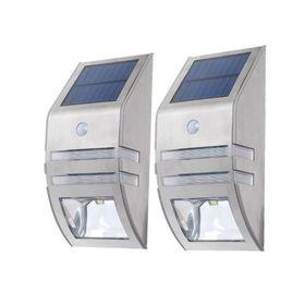 Ηλιακές Λάμπες Φωτισμού